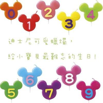 【日本人氣商品】迪士尼米奇彩色蠟燭  數字0~9 ☆天然保養品達人