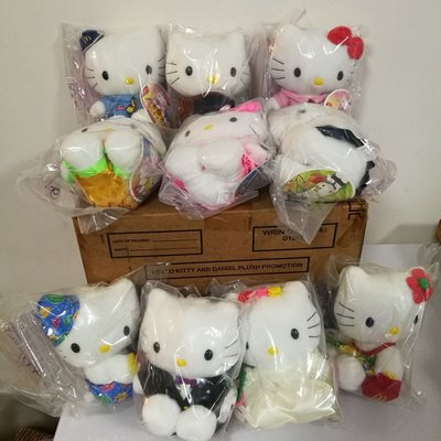 Hello Kitty McDonald's 絕辦ㄧ套共10隻