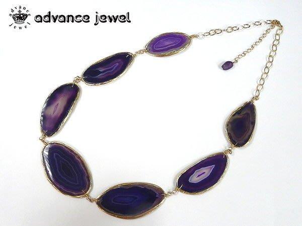 【寶峻水晶】嬌豔貴紫 瑪瑙片項鍊/長鍊/時尚好搭飾品 MN-115 展露個性美