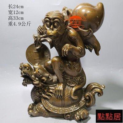 【點點居】純銅猴子獻壽龍龜馱猴子金屬工藝品動物雕塑老人過壽饋贈禮品DDJ1877