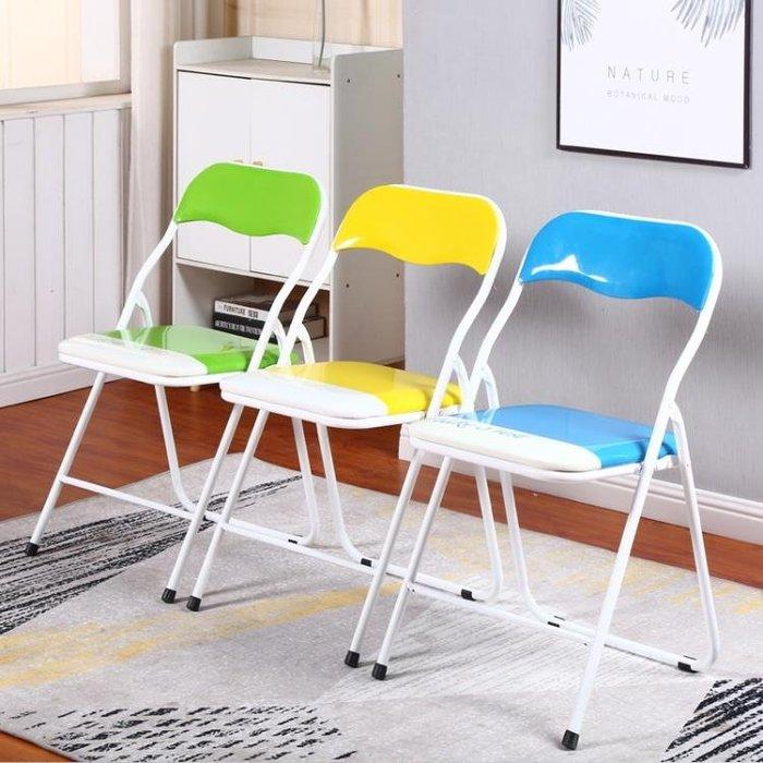 摺疊凳子靠背椅子簡約家用椅宿舍培訓椅會議電腦椅辦公椅彩色餐椅WY尾牙