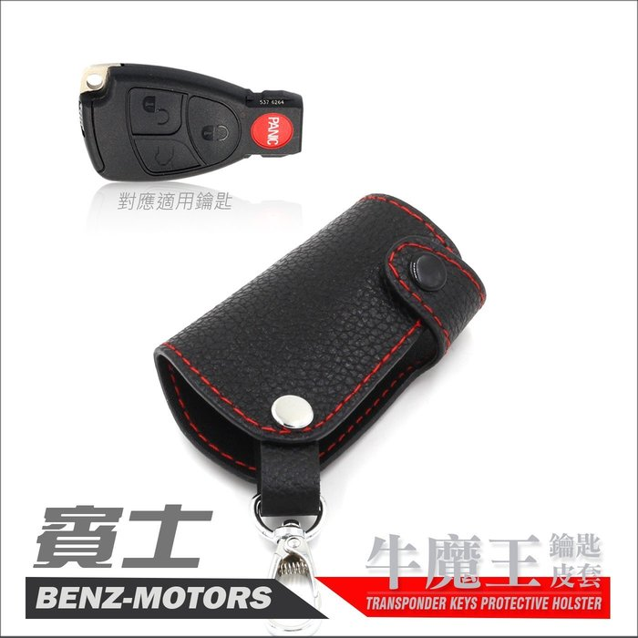 BENZ W211 W220 W204 CLA250 GLC200 C300 ML AMG
