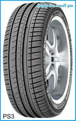 【小茵輪胎舘】米其林 PS3 195/45-16 安全 舒適 性能 為您帶來更多駕駛樂趣