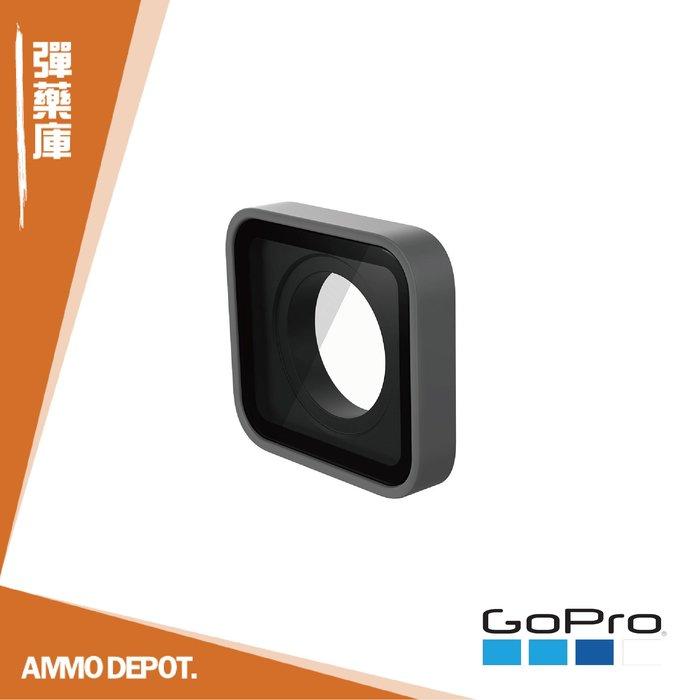 【AMMO DEPOT.】 GoPro HERO7 BLACK 替換防護鏡頭 AACOV-003