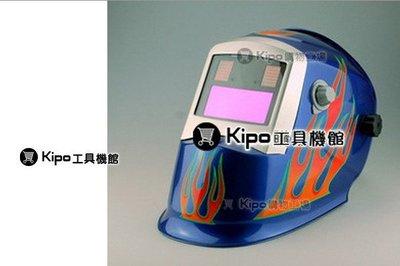 電焊面罩/-自動變光電焊面罩/焊接面罩/電銲氬焊/VFA036001A