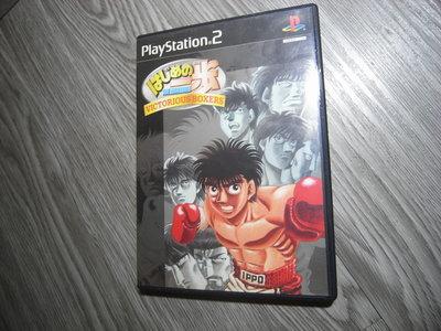 二手 PS2 遊戲 PS2 第一神拳 はじめの一歩 Victorious Boxers 日版遊戲 D2