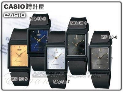 CASIO 時計屋 卡西歐手錶 指針錶 MQ-38 金屬色方形橡膠學生指針錶  全新 保固 附發票
