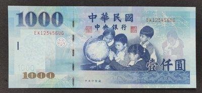 民國88年1000元 上階梯號 趣味鈔 EK123456UG 99成新 品相如圖 保真