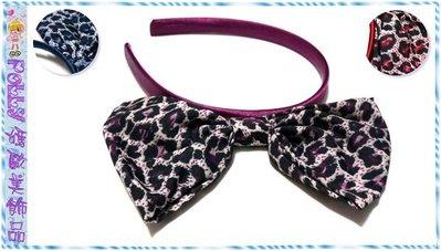 ☆POLLY媽☆歐美進口側邊豹紋棉布立式大蝴蝶結包緞窄版髮箍~藍色系、紅色系、紫紅色系