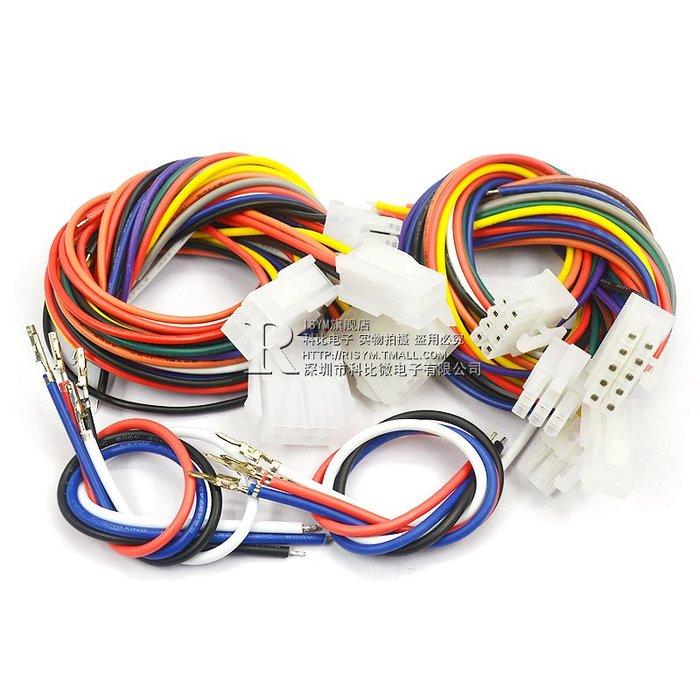 雜貨小鋪 5557 5559端子線連接器電子線連接線公母單雙頭 18號線焊接鍍錫線