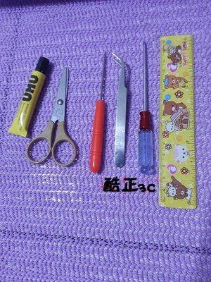【酷正3C】娃娃屋 袖珍屋 7ML膠 六件組  工具包