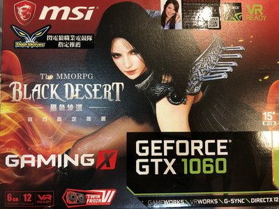 微星 GeForce GTX 1060 Gaming VR X 6G 顯示卡