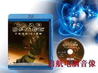 【藍光電影】死亡空間:坍塌 Dead Space Downfall  13-063