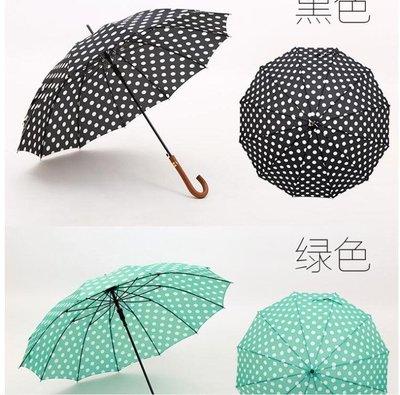 小清新波點晴雨傘兩用直桿長柄傘 正韓復古16骨加大女遮陽傘