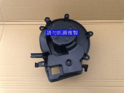 賓士 W203 全新 鼓風機馬達 含葉片 另有W163 W164 W168 W204 W211 W212 W220
