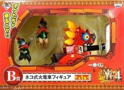 [APPS STORE]正版 日版 火龍車 一番賞 B賞 monster hunter 魔物獵人 艾路貓  公仔 模型