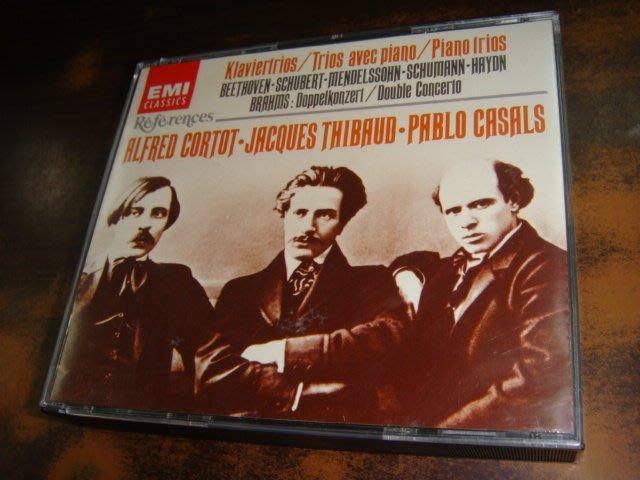 好音悅 Cortot Thibaud Casals 貝多芬 舒伯特 等 三重奏 EMI 3CD 德SONOPRESS版