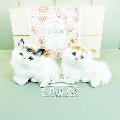 F.R.O.G.S AA0013純手工...
