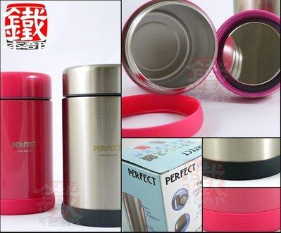 白鐵本部㊣理想牌『PERFECT經典真空食物罐500ml』燜燒罐/保鮮盒/便當盒,正304不鏽鋼製安全無毒!保溫杯
