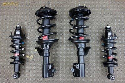 慶聖汽車 日本原裝KYB EXCEL-G黑筒避震器總成 HONDA CRV 2代CR-V 03~06