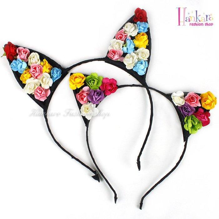 ☆[Hankaro]☆ 流行新款派對黑底彩花花朵裝飾貓耳髮箍~(合併批發另洽)