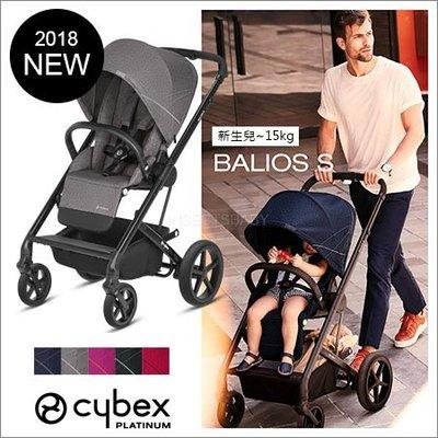 ✿蟲寶寶✿【德國Cybex】高景觀 / 大車輪 / 可換向 / 可平躺 嬰兒手推車 Balios S