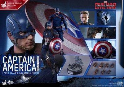 MMS360 Hot Toys Civil War Captain America Battling Version movie promo edition