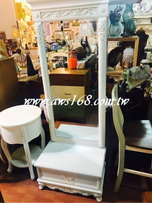 莫利雕花一抽造型穿衣鏡 高貴優雅質感高  公主風穿衣鏡  落地鏡 全身鏡