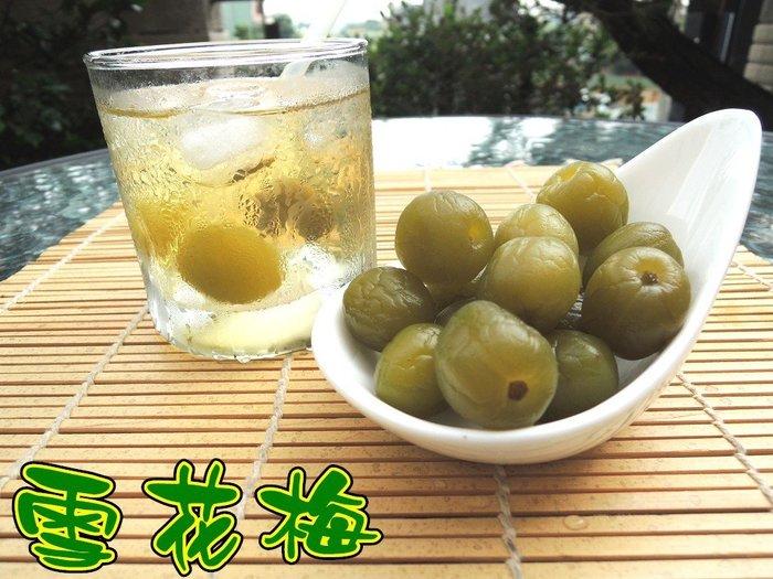 3 號味蕾 量販網~雪花梅3000公克量販價530元...冰涼好喝脆梅綠茶.DIY......另有許多蜜餞喔!