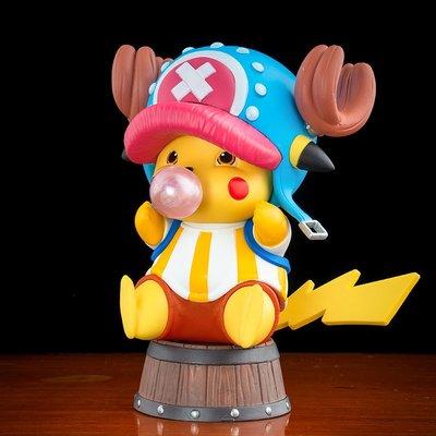 優生活~海賊王GK吹泡泡喬巴皮卡丘變裝COS可愛手辦模型雕像擺件生日禮物