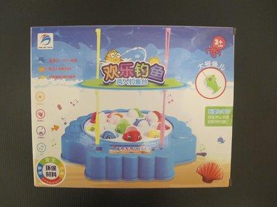 COME 玩具  歡樂釣魚 兩人釣魚台 音樂旋轉 兒童玩具 桌遊 益智玩具