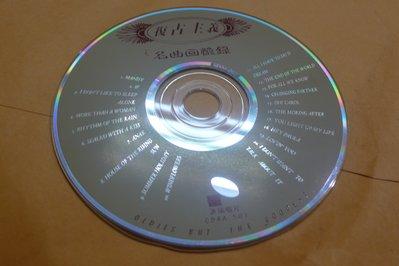 紫色小館-87-2------名曲回憶錄