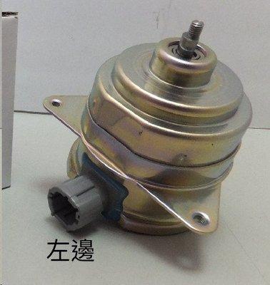 正廠 水箱 冷氣 風扇 馬達 [左邊] FORD ESCAPE 2.3 04-