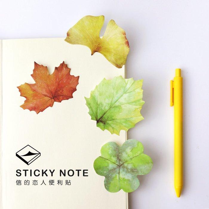 一葉信紙 留言記事便利貼 N次貼 水彩葉子
