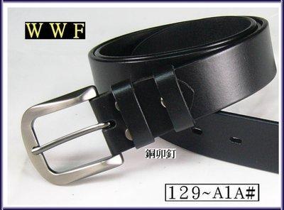 WWF◎極品◎完美◎耐用◎近乎苛求◎鑌129-A1A