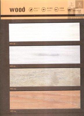 台中塑膠地板-FLOOR TEC 係列~超耐磨長條木紋塑膠地磚3.0mm《台中市免運費》-1