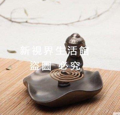 【新視界生活館】靜坐香盤 如來 沙彌 陶瓷香插香座 沈檀盤香薰爐 焚香爐