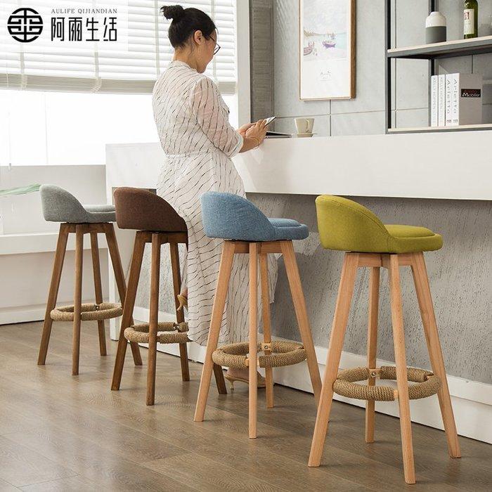 阿雨生活實木吧臺椅子復古旋轉酒吧椅現代簡約高腳凳前臺創意吧凳吧檯高腳凳