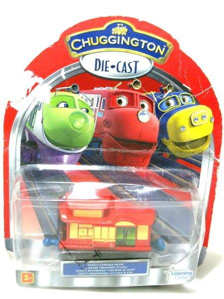 愛卡的玩具屋㊣ 正版CHUGGINGTON 恰恰特快車 火車寶寶 合金小火車-乘客車箱