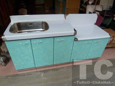 流理台【總長172公分-左水槽】台面&櫃體不鏽鋼 特殊藍大理石紋門板 最新款流理臺