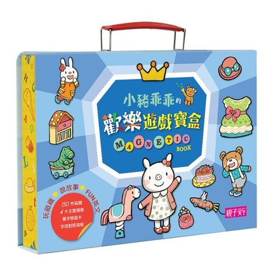 【小如的店】COSTCO好市多線上代購~小豬乖乖的歡樂遊戲寶盒(8大主題單字學習卡+75枚字母磁鐵+英文大小寫對照海報)