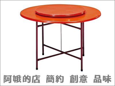 0335-287-16 纖維4尺圓桌(不含轉盤)台北滿$5000免運費【阿娥的店】 新北市