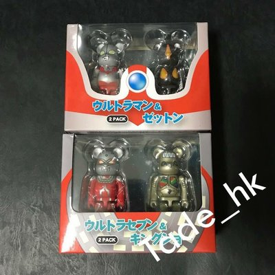 19年1月新貨!全新 Medicom Toy Bearbrick 100% Ultraman & Zetton / Seven & King Joe 超人奧特曼