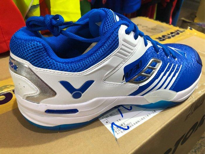 (羽球世家)勝利專業Victor羽球鞋 A730 全新果凍止滑橡膠 美觀實用A 730 新款2018 寶藍白