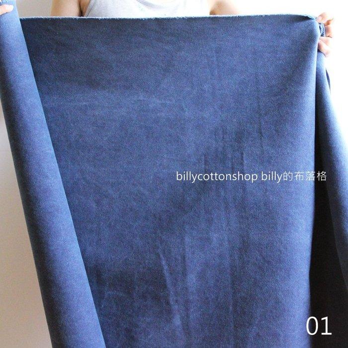 【m672_150-水洗八號帆布料】單尺價 素色 厚布 超耐用 袋子 布鞋 文青 帆布包 8號水洗厚帆布