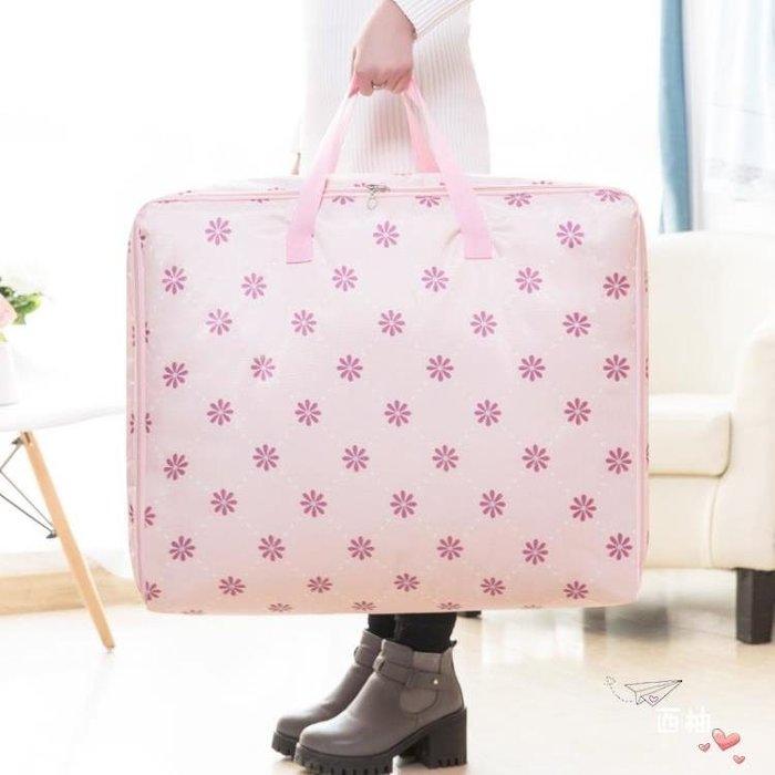 大號特棉被子收納袋子手提裝衣服的整理箱防塵防潮防水打包袋加厚