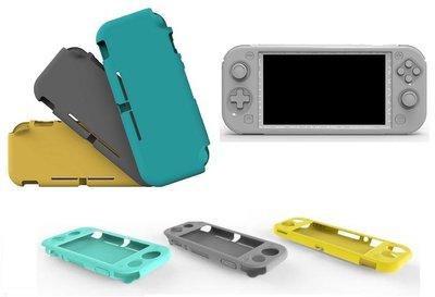 [哈GAME族]全新 Switch LITE專用 NS Lite 黑色 白色 灰色 黃色 藍綠 任選 一體式 主機果凍套