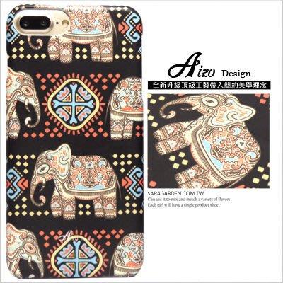 客製化 手機殼 iPhone 7 6 6S Plus【多型號製作】保護殼 彩繪民族風大象 Z209