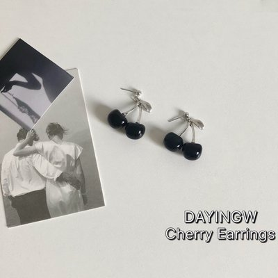 大7家~自制黑櫻桃耳環~和項鍊一套搭配超酷耳釘 cherry earring小眾耳夾