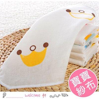 HH婦幼館 寶寶純棉雙層紗布口水巾 小方巾 25x25cm【2Z193G383】